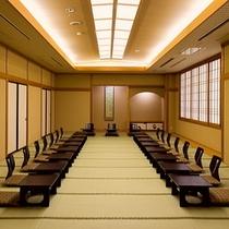 団体、大人数でのご予約のお客様には宴会場もご用意
