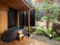 【YAMAGATA03】庭には蔵王石をくり抜いた露天風呂。小さな庭を愛でながら赤湯の効能ある温泉をか