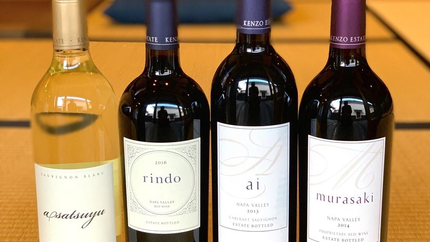 【KENZO ESTATE WINE】最上級のエレガンスを醸し出す、香り高きプレミアムワインをご用意