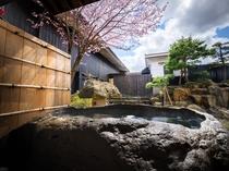 【SAKURA02】貴重な蔵王石の巨石をくり抜いた露天風呂