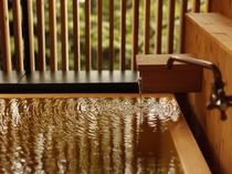 【SAKURA06】桜が植えられた日本庭園を眺める「SAKURA」で最も眺めのよい客室。四季折々の眺