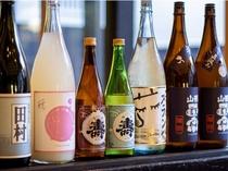 料理に合わせ日本酒も多数ご用意。季節の料理と選りすぐりの日本酒のマリアージュを