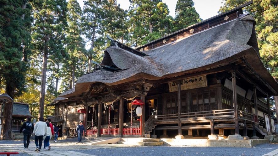 """熊野大社/""""東北の伊勢""""と称され、約1,200年の歴史を持つ、当館から車10分程"""