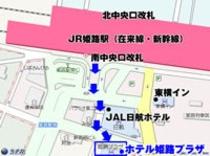 ホテル地図(拡大)