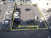 青空駐車場(上空写真)