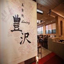 レストラン入り口2