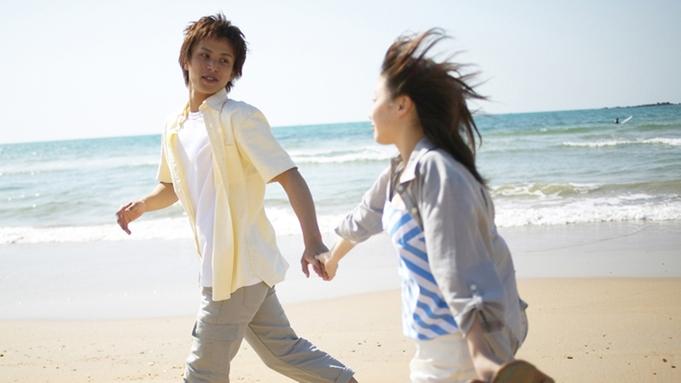 *カップル・ご夫婦限定*海はすぐそこ♪オーシャンビューの展望風呂満喫★2食付