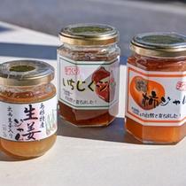 *ジャム/生姜、柿、無花果、たっぷりのお砂糖でコトコト。パンやヨーグルトに添えてお召し上がり下さい。