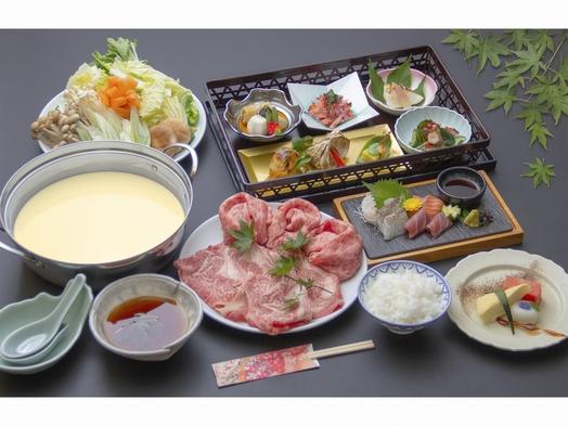 【2食付】美人湯と国産和牛の豆乳しゃぶしゃぶ鍋会席で別府を満喫!