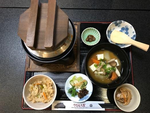 素朴な田舎料理 おぶっこ定食プラン【訳あり】【直前割】