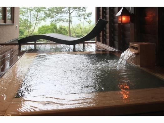 【早割50】【五感で感じる創作懐石コース】ミシュラン掲載全8室半露天付き離れで大自然と美人の湯を満喫
