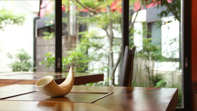 【WELCOME TO HYOGO】山里の恵◇旬の味覚と篠山名物ぼたん鍋を堪能【夕景−Yuukei】