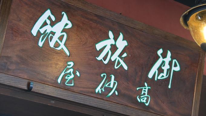 城下街、篠山で季節薫るおもてなし〜旬彩創作会席〜【青山-Aoyama-】