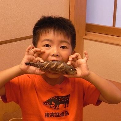 ☆全国6位にランクイン記念プラン☆大将おまかせ満腹プラン【秋得】
