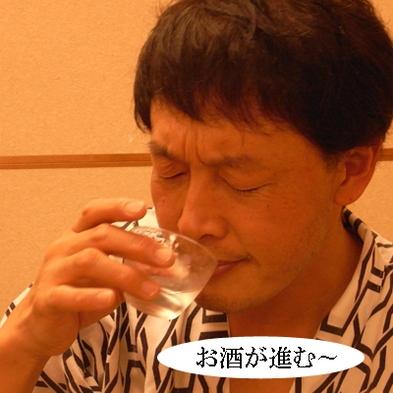 ≪日本酒に合う一品≫アワビの旨さ柔らかさに驚き♪気愛造りを見てビックリ!!食べても感動プラン【秋得】