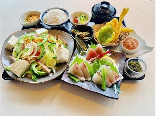 【朝夕食付き】選べて嬉しい!沖縄定番のちゃんぷるー御膳の夕食付き!★朝はのんびり13時チェックアウト