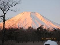 紅富士の湯 大風呂