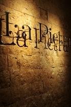 ダイニングレストラン「La Pietra」