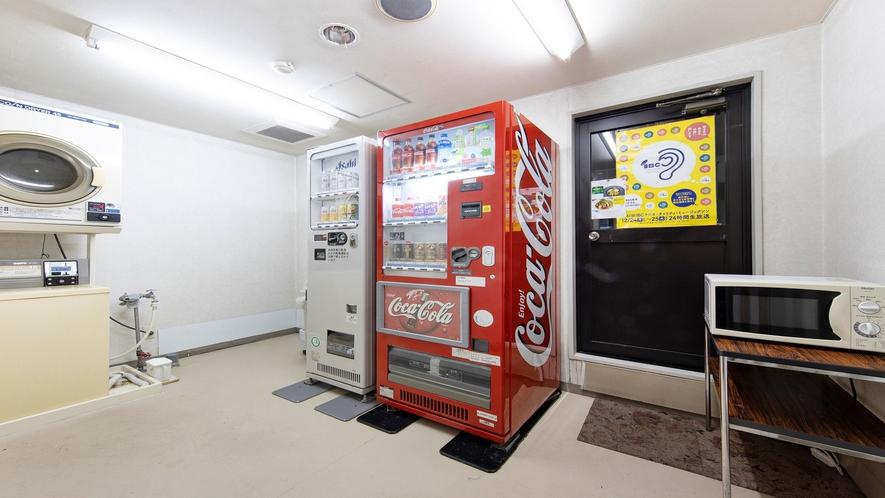 3F自販機コーナー(自動販売機・コインランドリー・電子レンジ)