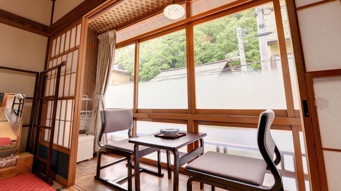 【個室&貸切風呂確約】1日1組限定!彩り豊かな松花堂弁当を個室食で◎【1泊2食付】