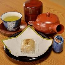 *ご到着後、まずは美味しいお茶とお菓子でホッとひと休み。