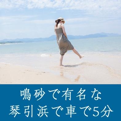 【秋☆ヘルシー】魚メイン 新鮮魚介&野菜!ヘルシーイタリアンコース ラーゴ[ZS003LA]
