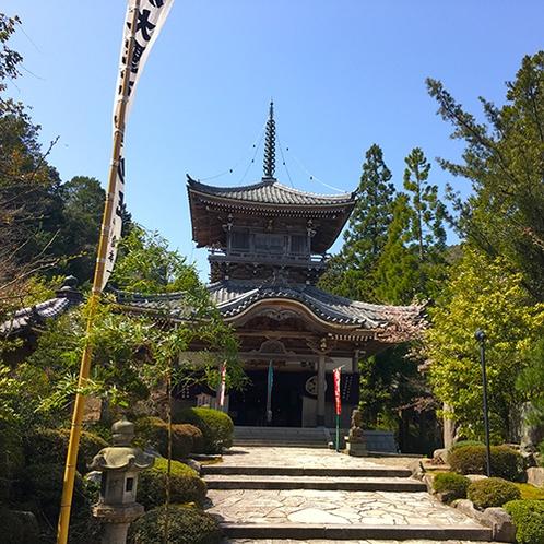 【如意寺】関西花の寺25ヶ所霊場、四季折々の花や300種の山野草が見所(当館より車で約40分)