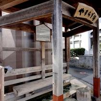 【足湯】温泉街にある足湯。無料でご利用いただけますよ。