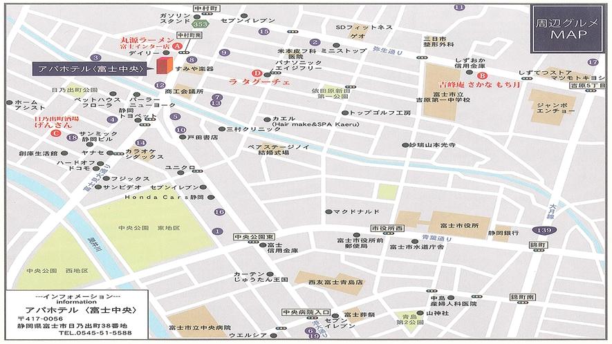 周辺飲食店マップ
