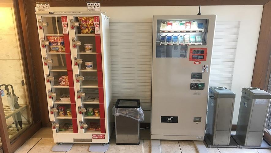 軽食・たばこ自動販売機
