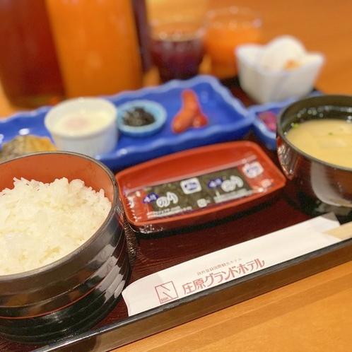【朝食・和食膳】焼き魚・お味噌汁ほかほかご飯など。フリードリンク付♪