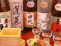 飛騨の地酒をご用意しています!高山、古川、神岡の地酒を飲み比べてみませんか?