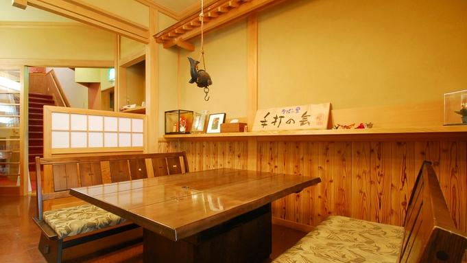 【1泊朝食付】地元で育った素材にこだわった和朝食をご用意、山の恵みと天然温泉を堪能