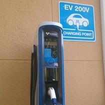 電気自動車スタンド