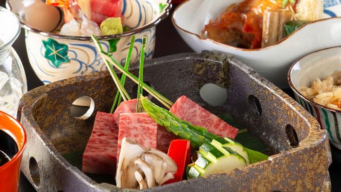 【楽天トラベルセール】本物であり新しい日本料理のおもてなし「至福の佳松園会席」夏休みのご旅行に