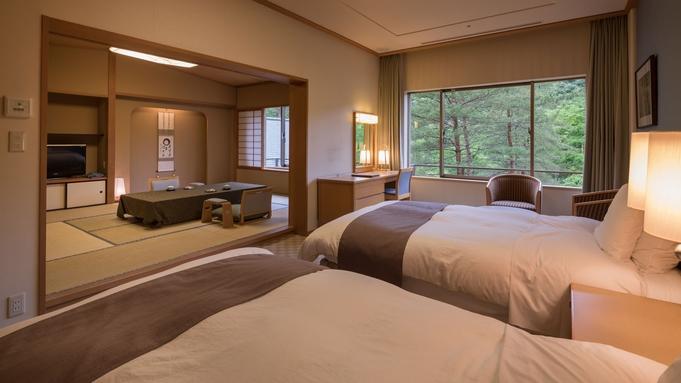 【基本プラン】新鮮な海の幸と香り豊かな山の幸「特選佳松園会席」 客室二間タイプ