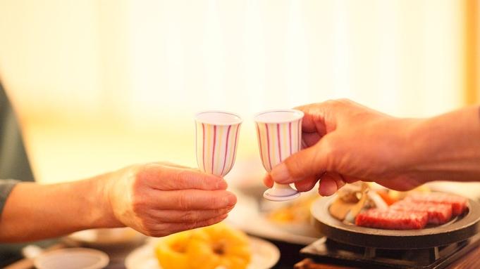 【夕食は個室をご用意】気兼ねなく食を楽しむ、山海の贈り物「佳松園会席」