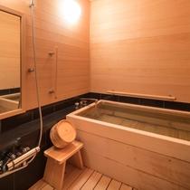【和洋室・リビング付和室】内風呂