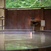 「とろとろの湯」ひのき露天風呂
