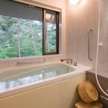 【スタンダードツイン52㎡】浴室