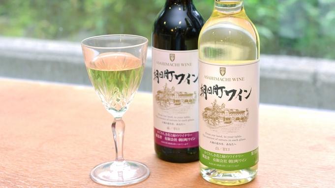 ■カップル■ワインで乾杯!創作料理×自家源泉でのんびり二人旅≪現金特価≫