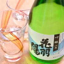 *シニアプラン特典/清らかな水と美味しいお米で造られた純米吟醸酒。お食事との相性はもちろん◎