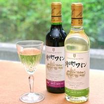 *カップルプラン特典/山形県産ハーフワインを夕食時1本プレゼント!(一例)