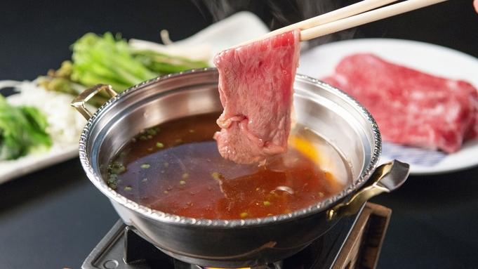 【前沢小形牧場牛と季節の和食膳】お食事処でゆったり、温泉でまったり◆内散策もおすすめ!