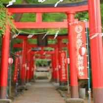 花巻温泉稲荷神社