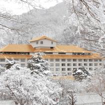 ホテル紅葉館 外観(冬)