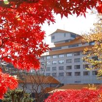 ホテル紅葉館 外観(秋)