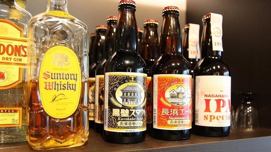 【ランチ/ディナー】地ビール