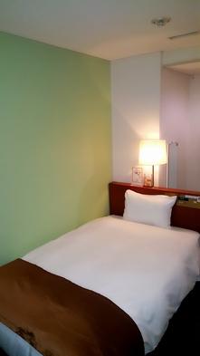【連泊プラン】◆2連泊からお得♪ ◆全室WIFI無料(素泊まり)