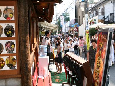 KOREAN TOWN19